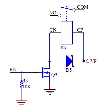 H-Bridge Latching Relay Driver Circuit on
